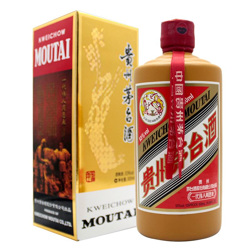53°贵州茅台酒·一代为人周恩来500ml(2015年)