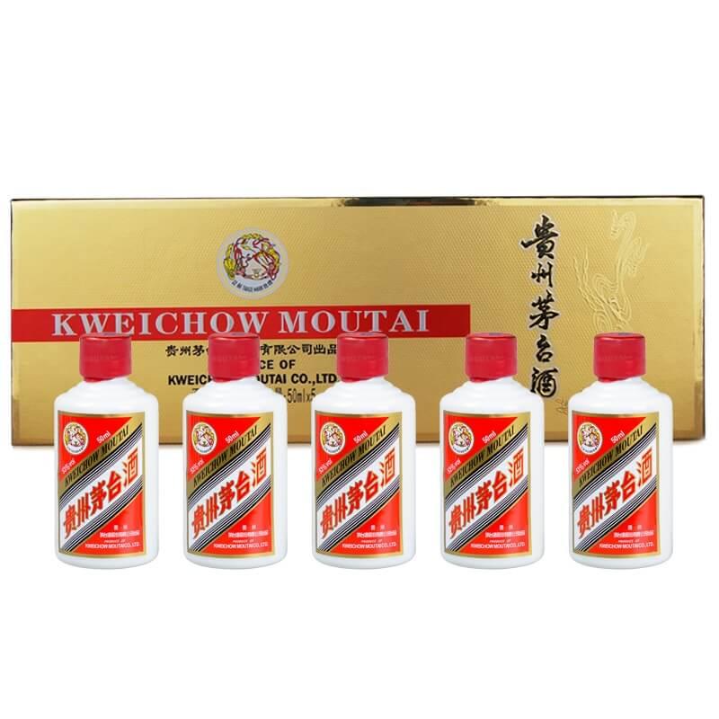 53°贵州茅台酒金色条盒装(金条)50ml*5瓶装