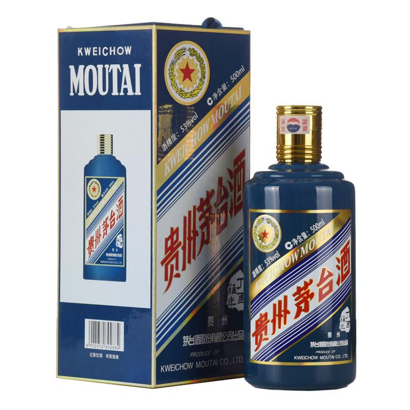 53°贵州茅台(丁酉鸡年生肖酒)500ml
