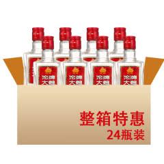 50°沱牌大曲(2008-2010年随机发)125ml*24瓶装