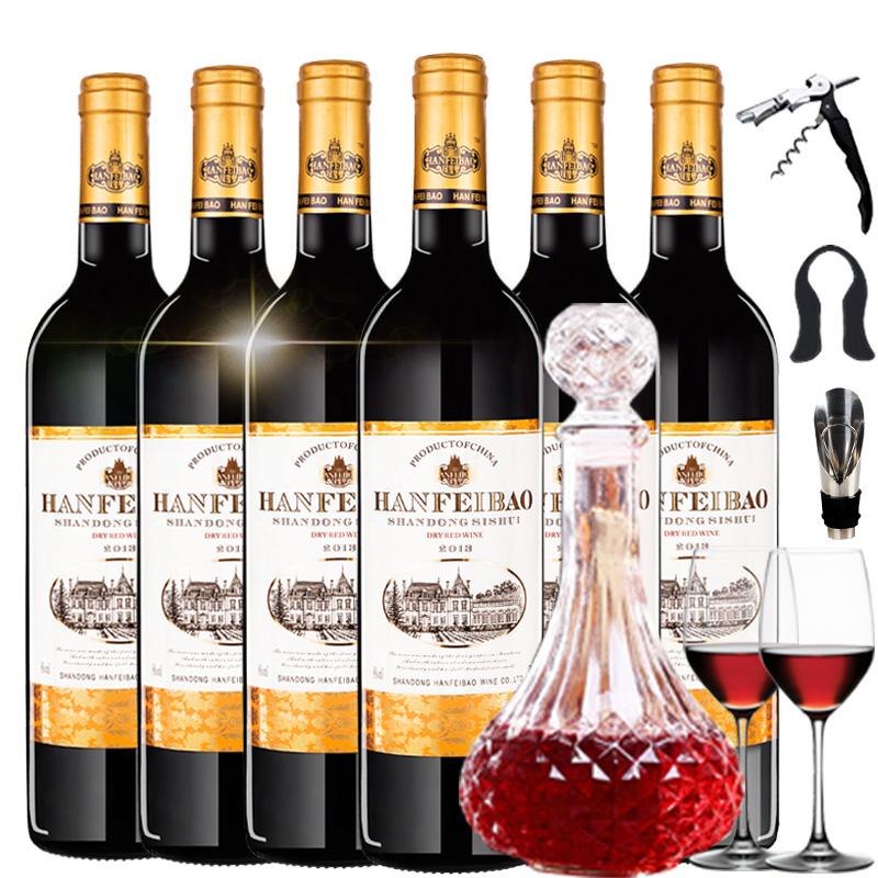 法国原酒进口半干红酒 汉斐堡甜红葡萄酒 750ml*6瓶 整箱装
