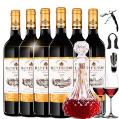 法国原酒进口半干红酒 汉凯汉斐堡甜红葡萄酒 750ml*6瓶 整箱装