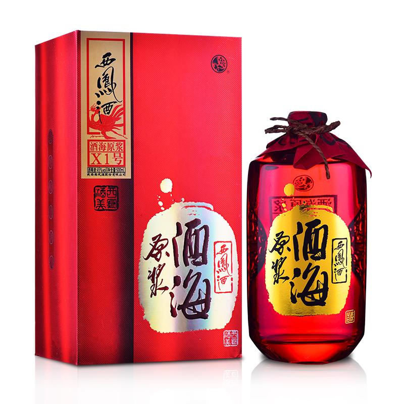 45°西凤酒-酒海原浆X1 500ml(2014年)