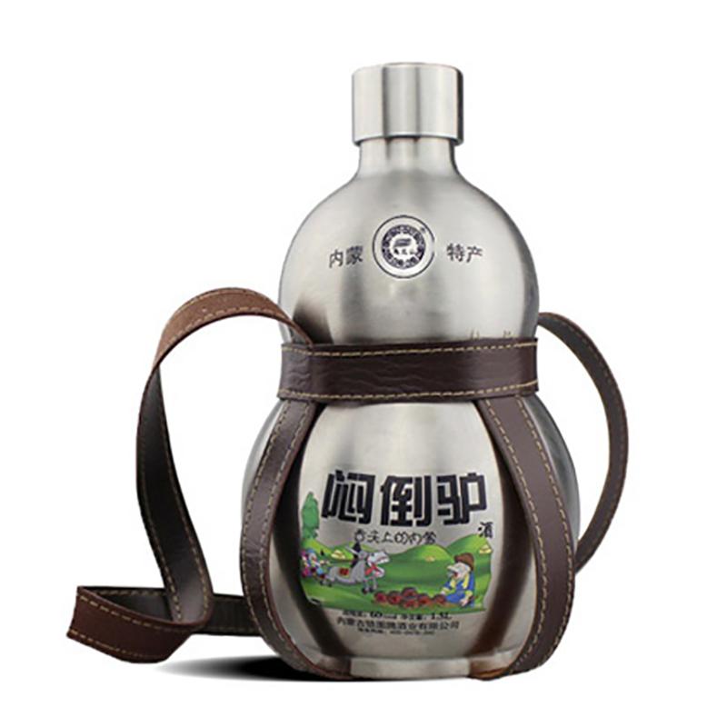 【三款闷倒驴随机发货】60°草原特产闷倒驴白酒葫芦酒3斤装 1500ml