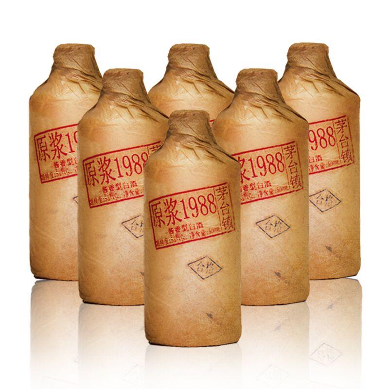 53°茅台镇李贵人原浆1988酱香型白酒 500ml*6瓶 整箱装