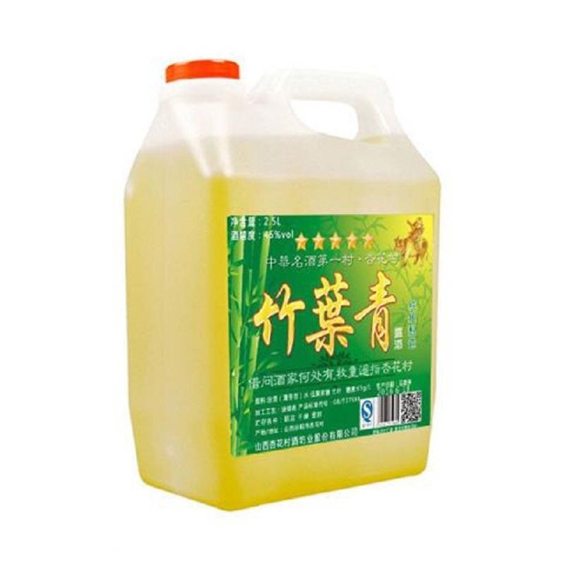 45°山西特产地产酒优质竹叶青酒 2.5L 送礼自喝首选