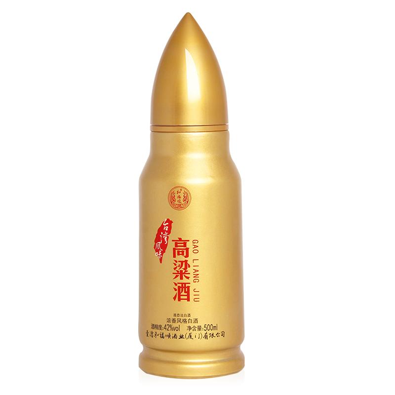 42°台湾风味高粱酒子弹酒500ml 送礼酒