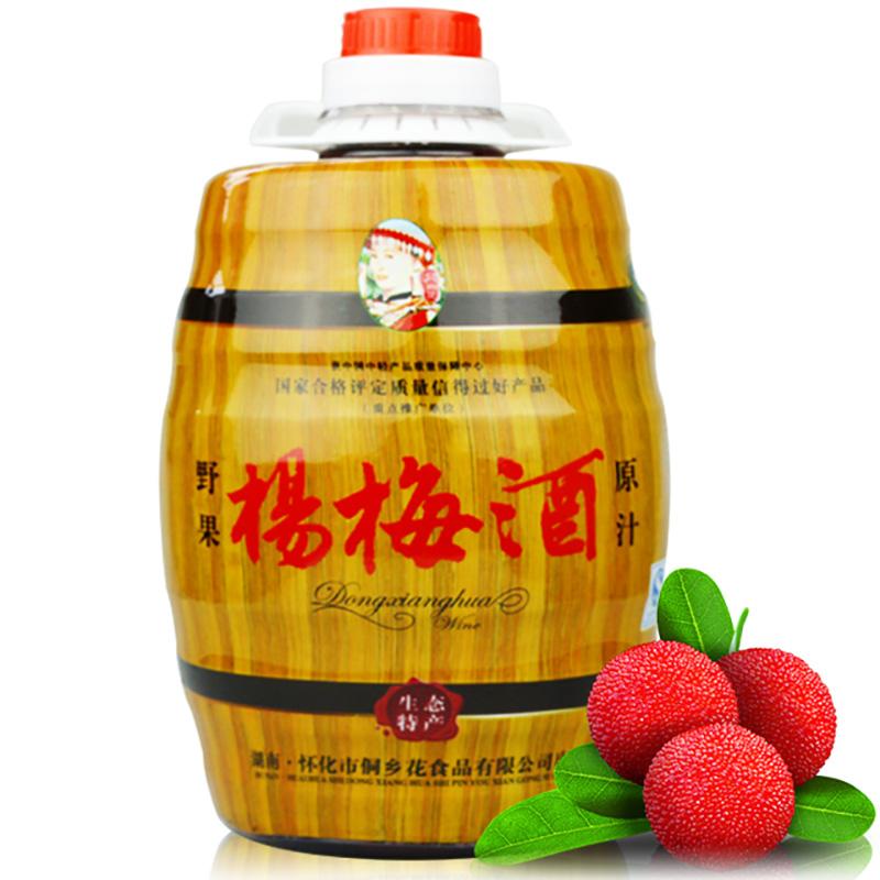 【买2送1】杨梅酒8度2.5L超大容量巨划算聚会必备 低度酒果酒国家地理标志产品