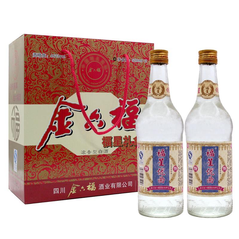 46°金六福福星礼盒装500ml×2(2009年)