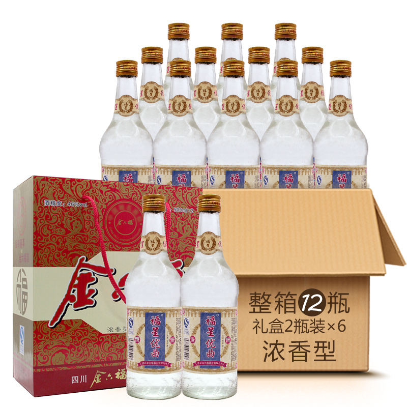 46°金六福福星礼盒装500ml×12(2009年)
