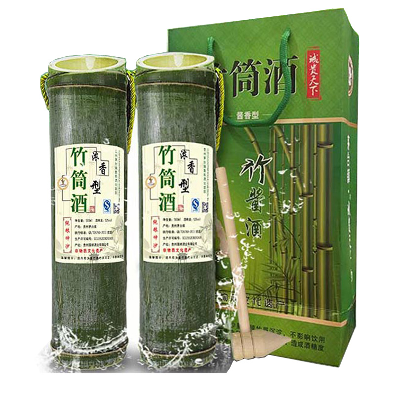 竹筒酒500ml*2瓶 双支礼盒装生态竹子酒送礼浓香型白酒特产粮食竹叶青酒