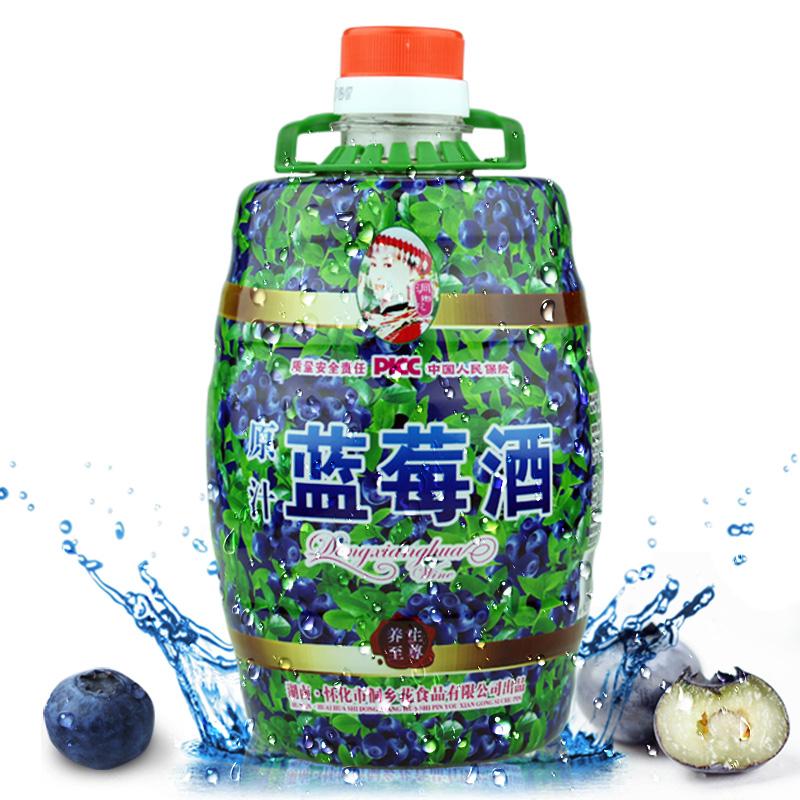 【买2送神秘礼物】 8度蓝莓酒 1L 果酒  国家地理标志产品 PICC承保