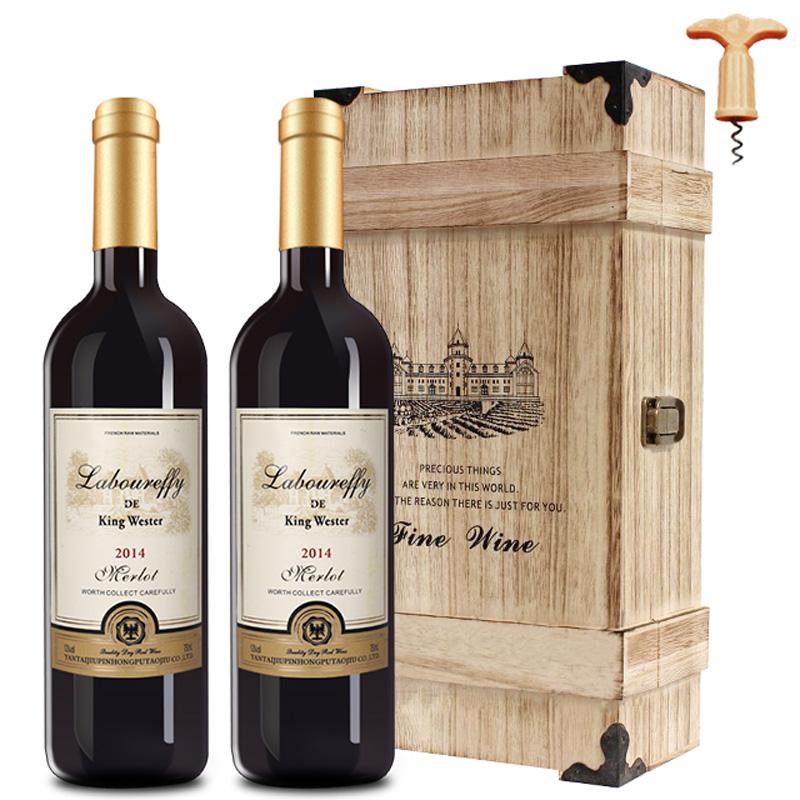 法国原酒进口红酒拉布尔艾菲晶威斯特干红葡萄酒750ml*2支装送木箱开瓶器