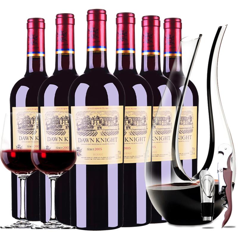 黎明骑士2005珍酿原酒进口红酒公爵古堡干红葡萄酒红酒整箱6支U型醒酒器装750ml*6