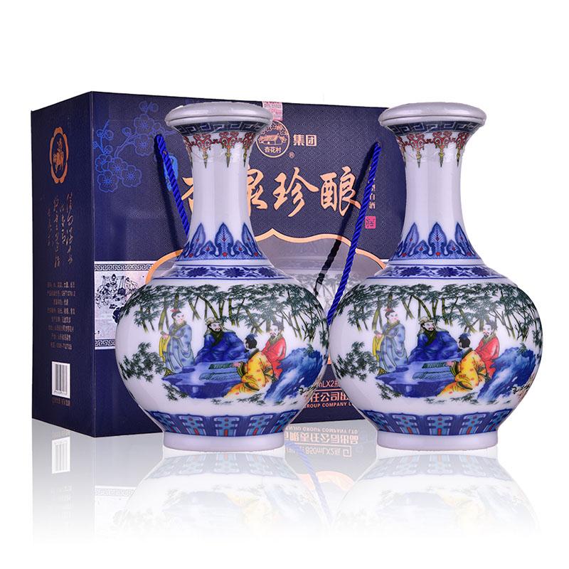 48°杏花村汾酒集团A20杏泉珍酿典雅礼盒装礼品用酒850ml(2瓶装)