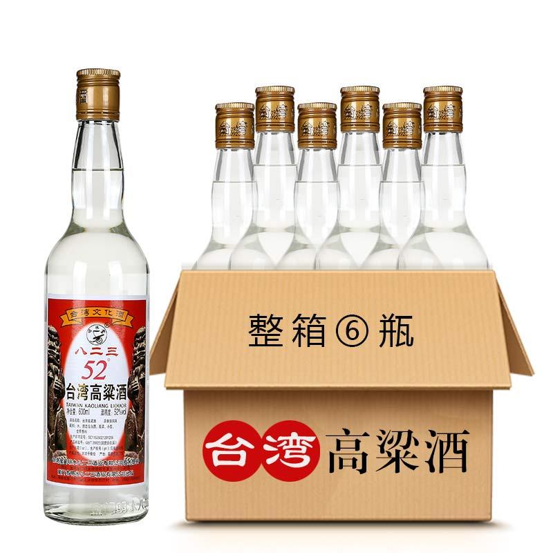 明水堂八二三台湾高粱酒金门浓香型高度国产白酒整箱52度600ml*6瓶粮食酒