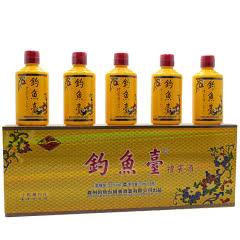 53°钓鱼台礼宾酒50ml*5黄色礼盒装(2017年)