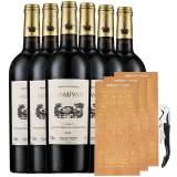 法国原瓶进口AOC级博维干红葡萄酒红酒整箱送礼袋送海马刀750ml*6