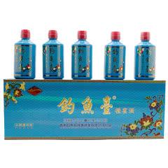 53°钓鱼台礼宾酒50ml*5蓝色礼盒装(2017年)