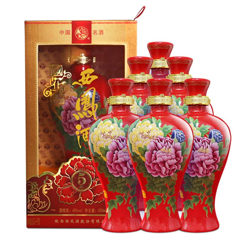 45°西凤酒国花瓷5年500ml(6瓶装)