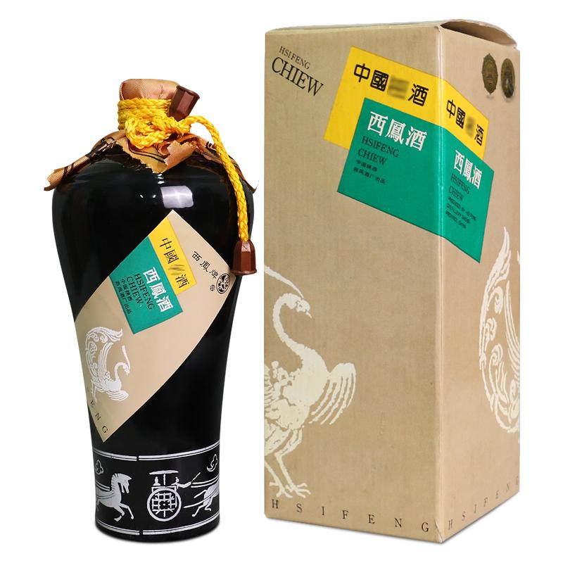 55°西凤酒墨瓶500ml(90年代初期)