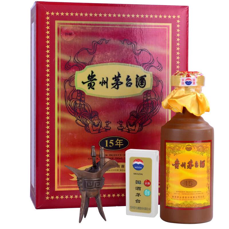 53°茅台十五年15年陈酿年份酒礼盒500ml(2007年-2009年)