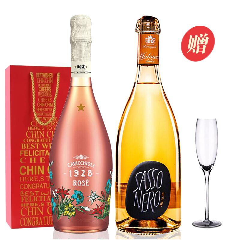 意大利之花起泡酒红酒 桃红干白起泡酒 瑰蜜甜白意大利之花桃红甜型组合750ml*2双支装