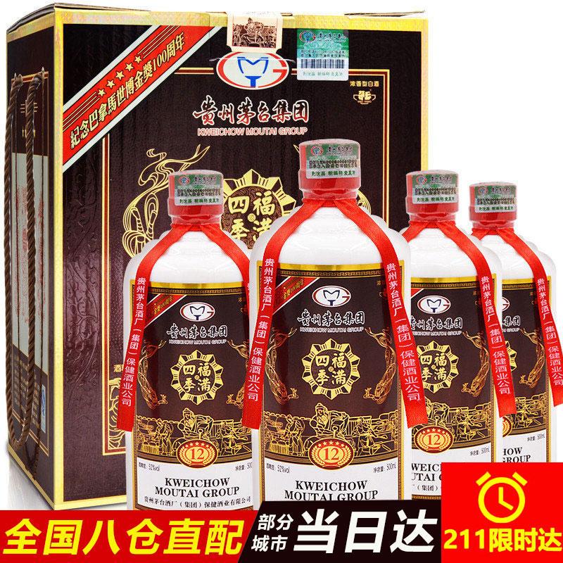 【京东配送】【2014年老酒】茅台福满四季酒500ml*4瓶礼盒装浓香型白酒
