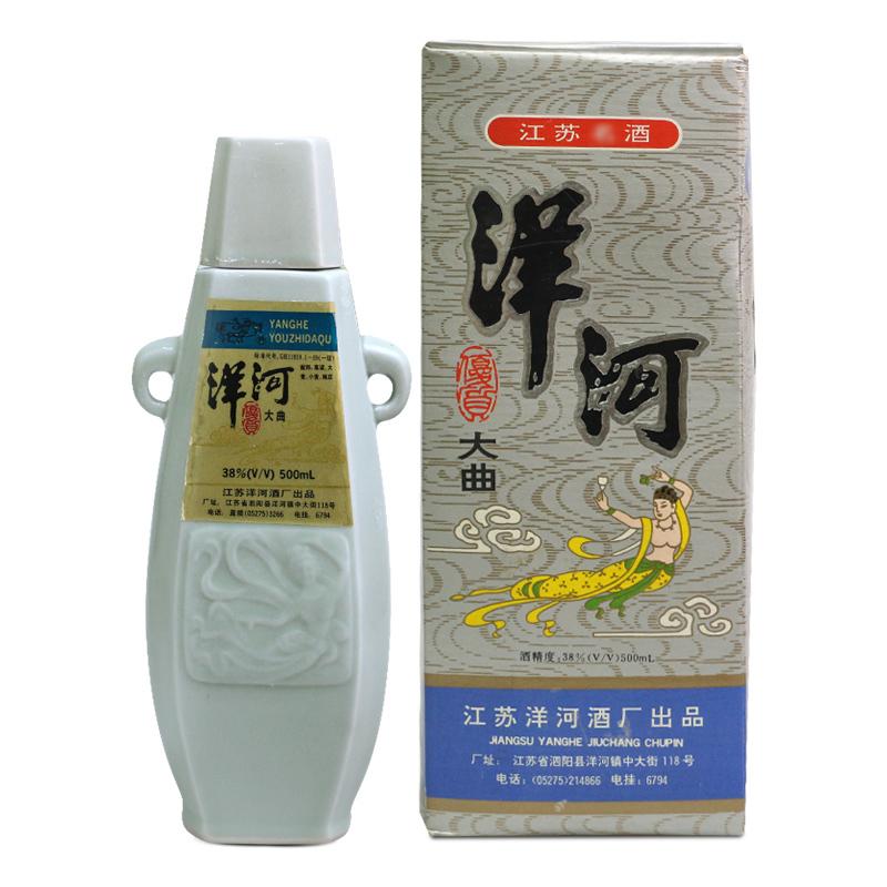 38°洋河大曲老酒500ml(90年代)
