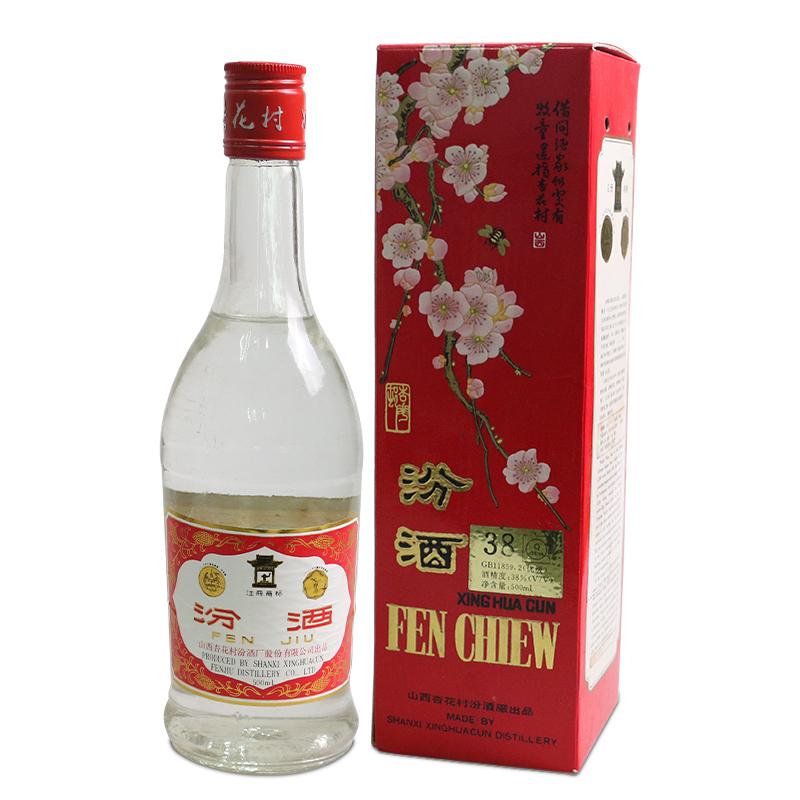 38°杏花村汾酒500ml(90年代后期)