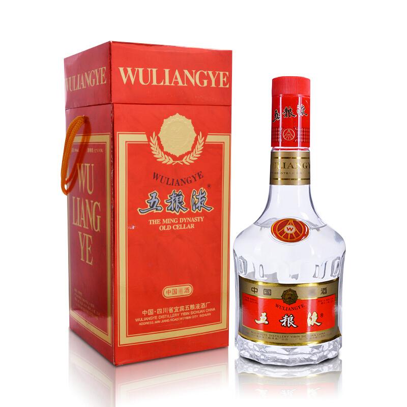 【老酒特卖】52°五粮液500ml(1998年)收藏老酒