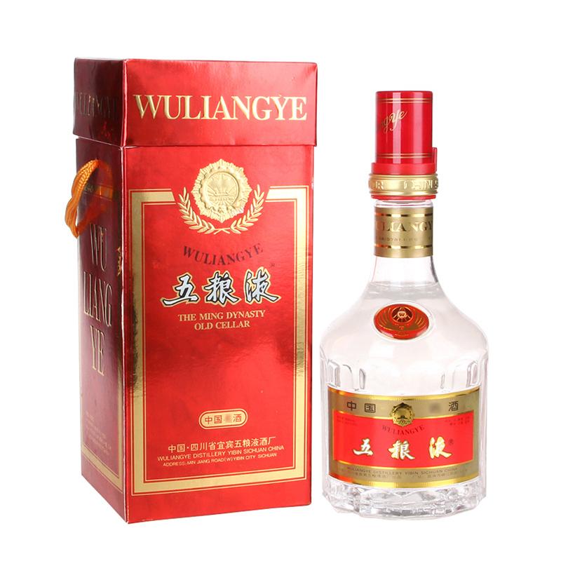 【老酒特卖】52°五粮液500ml(1997年)收藏老酒