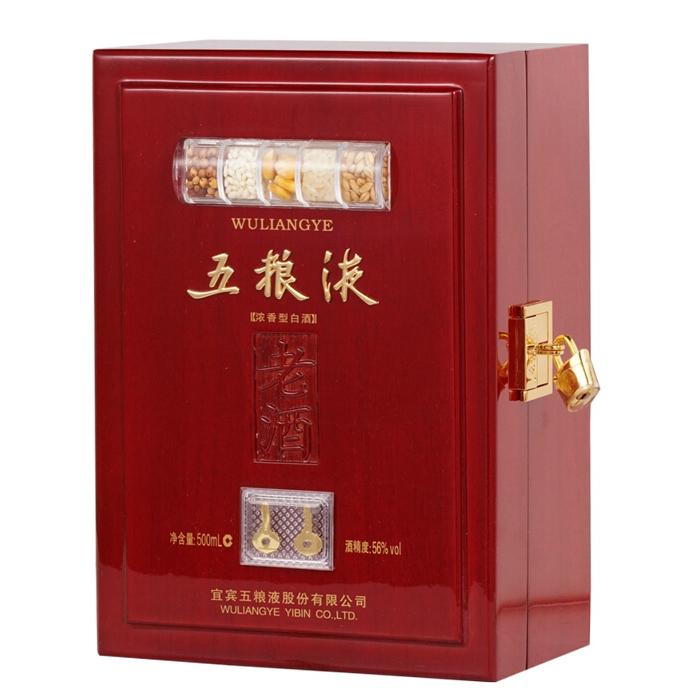 【老酒特卖】56°五粮液老酒单支装礼盒500ml(2012年)
