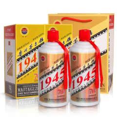 52°贵州茅台镇1945浓香型白酒500ml(2瓶装)