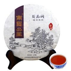 南国公主卧龙涧普洱茶熟茶357g茶叶