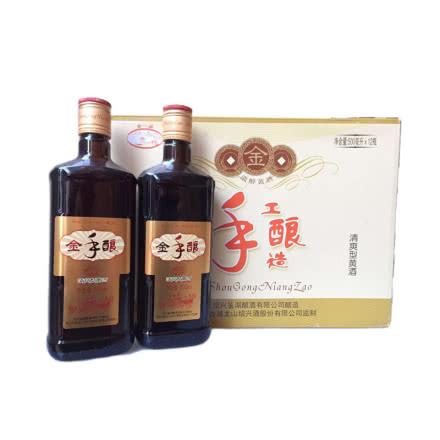 绍兴黄酒古越龙山鉴湖金手酿清爽型黄酒12°半干型500ml*12瓶