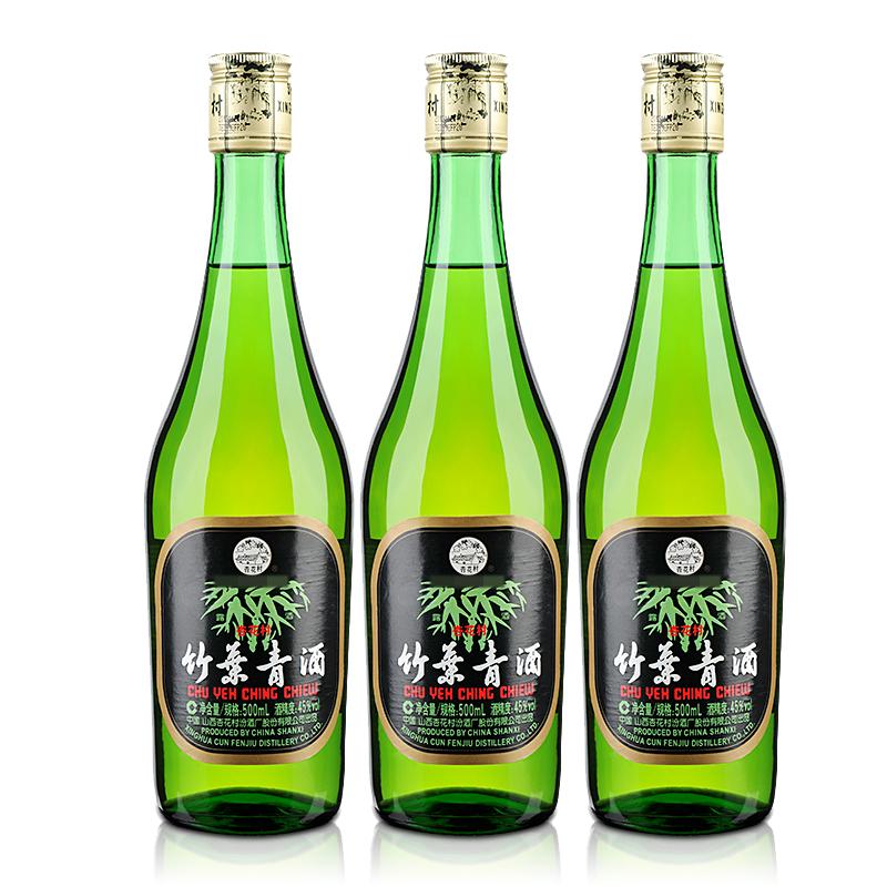 45°出口竹叶青500ml(3瓶装)
