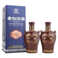 53°封坛15汾酒475ml(2瓶装)