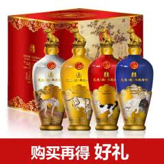 52°五粮液股份公司 戊戌狗年纪念酒  十二生肖狗年礼盒收藏白酒500ml(4瓶装)