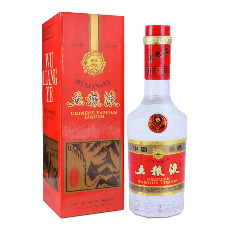 【老酒特卖】52°五粮液长城金箍盖500ml(1996年-1997年)收藏老酒