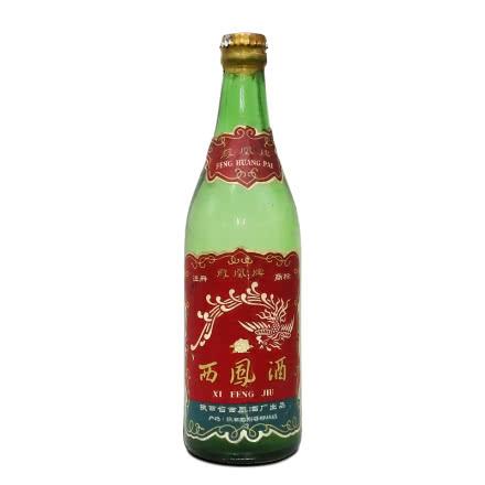【老酒特卖】60°西凤酒500ml(70年代)收藏老酒