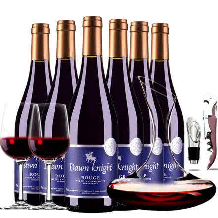 法国原瓶进口红酒黎明骑士酿酒师干红葡萄酒红酒整箱装750m*6