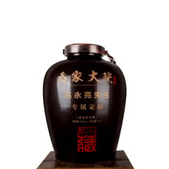 53度乔家大院酒清香型白酒25L【私人订制】