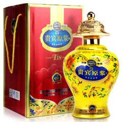 52°汾酒集团杏花村贵宾原浆T18 浓香型 大坛白酒 黄瓶装 1.5L