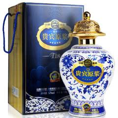 52度汾酒集团杏花村贵宾原浆T18浓香型大坛白酒蓝瓶装1.5L单坛