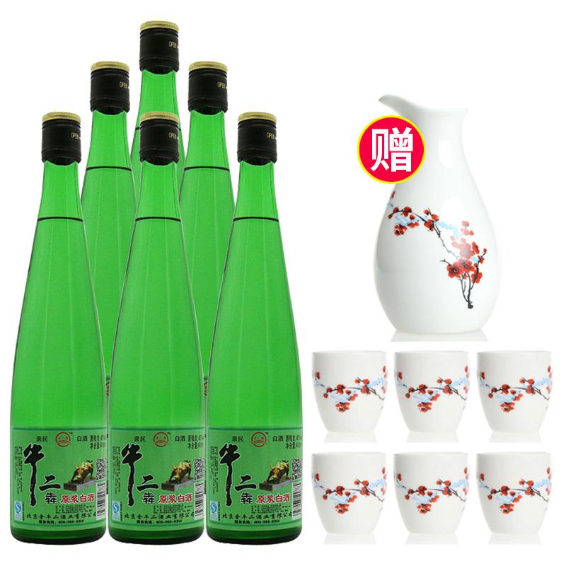 42° 牛二犇原浆白酒480ml*6瓶 口粮酒 赠酒具