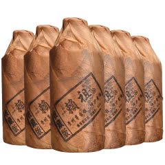 53°赖祖20年茅台镇高粱坤沙酱香白酒整箱500ml*六瓶