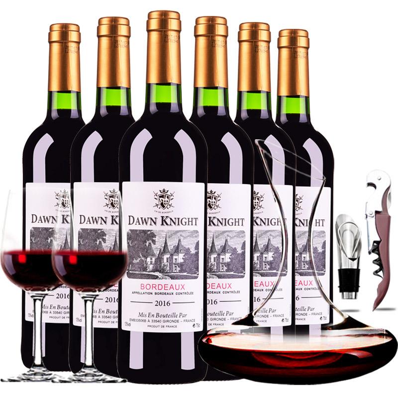 【春节不打烊】法国进口红酒黎明骑士酿酒师波尔多AOC级干红葡萄酒红酒整箱装750ml*6