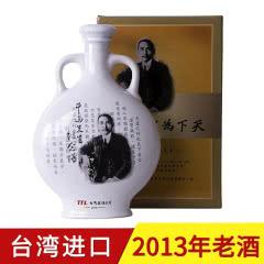 【京东配送】52°玉山高粱酒天下为公中山先生纪念酒700ml