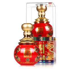 52°茅台镇 贵宾礼酒 30典藏红色喜庆婚宴瓶 浓香型白酒 送礼酒500ml